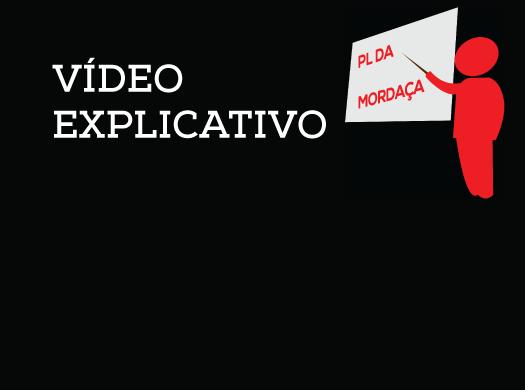 O Sinpro preparou um vídeo de curta duração (cerca de três minutos), no qual expõe à categoria e à sociedade os malefícios que o Projeto de Lei nº 01/2015 - o PL da Mordaça - traz a todos. ...